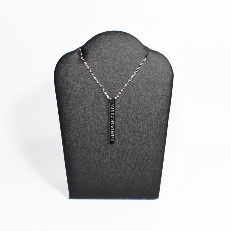 Deen Over Dunya Bar Necklace - Black (NEW) - GetDawah Muslim Clothing