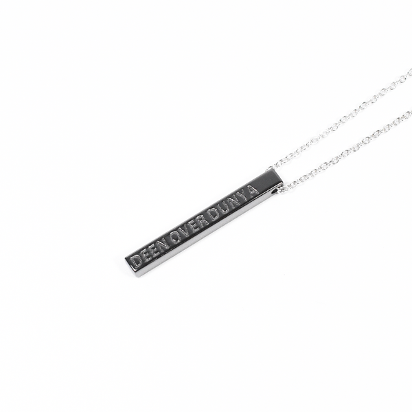 Smile It's Sunnah Bar Necklace - Black (NEW) - GetDawah Muslim Clothing