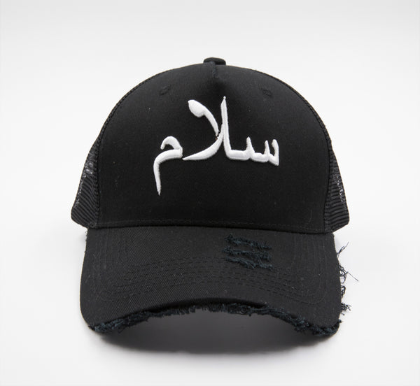Ripped Salam Trucker Cap (3D Embroidery) - GetDawah Muslim Clothing