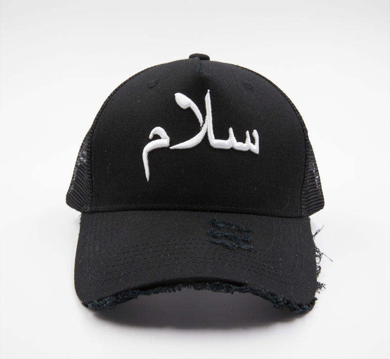 Ripped Salam Trucker Cap - ON CLEARANCE - GetDawah Muslim Clothing