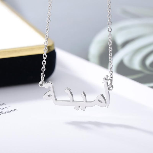 Popular Custom Arabic Name Necklace in Silver + Gift Box