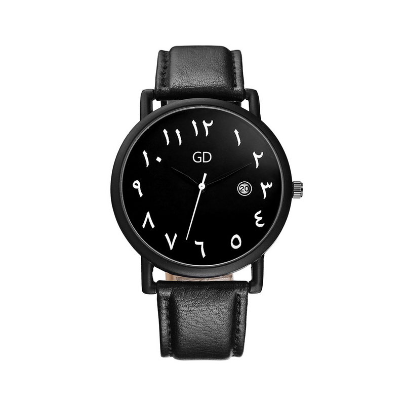 Men's Classic Black Leather Arabic Watch - GetDawah Muslim Clothing