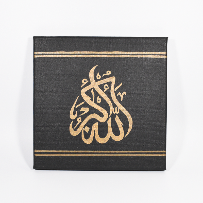 Hand crafted  'Allah ho Akbar'  Arabic Calligraphy Canvas (NEW) - GetDawah Muslim Clothing