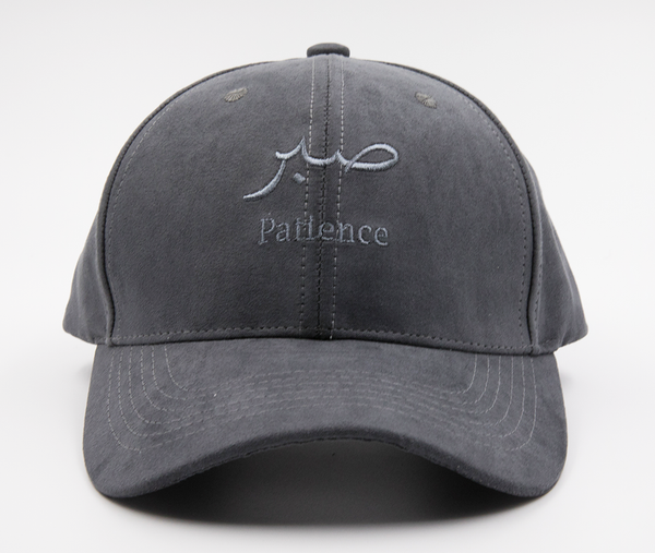 Sabr (Patience) Suede Cap in Embroidery - CLEARANCE - GetDawah Muslim Clothing
