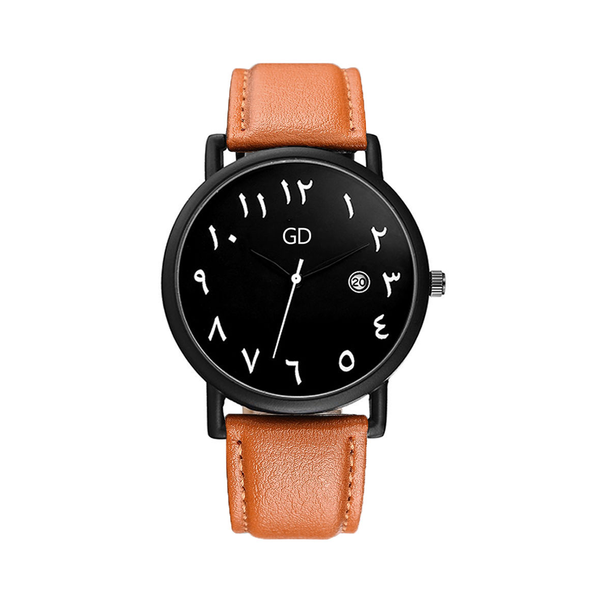 Men's Classic Brown Leather Arabic Watch - GetDawah Muslim Clothing