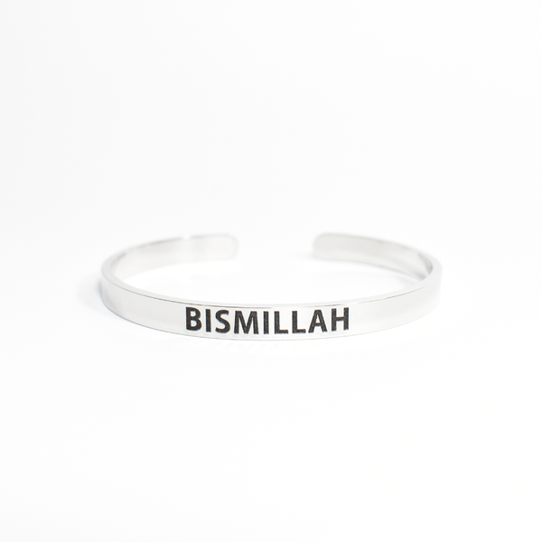 Bismillah Bracelet - ON CLEARANCE - GetDawah Muslim Clothing