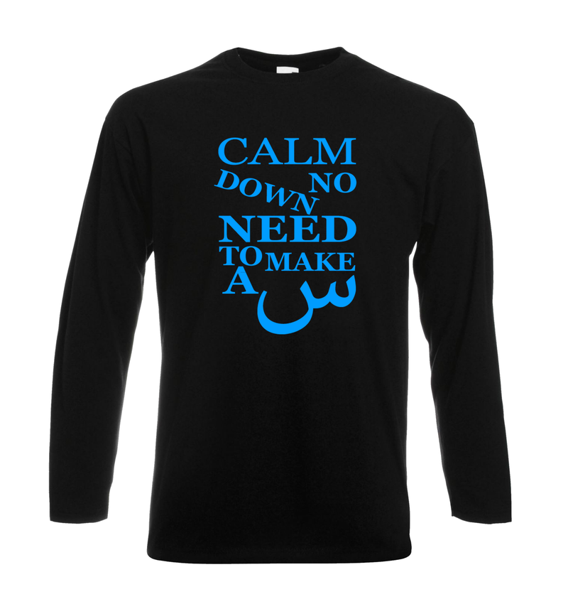 Calm Down - GetDawah Muslim Clothing
