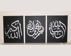 Hand Painted Arabic Calligraphy  3 Piece Canvas (New) - GetDawah Muslim Clothing