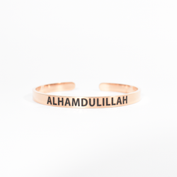 Alhamdulillah Bracelet - ON CLEARANCE - GetDawah Muslim Clothing
