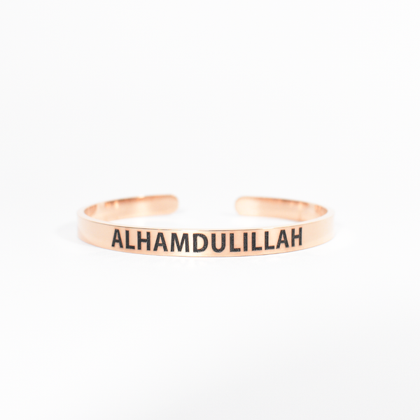 Alhamdulillah Bracelet in Rose Gold (NEW) - GetDawah Muslim Clothing