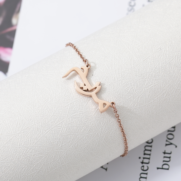 Personalised Arabic Name Bracelet (Rose Gold) + Gift Box
