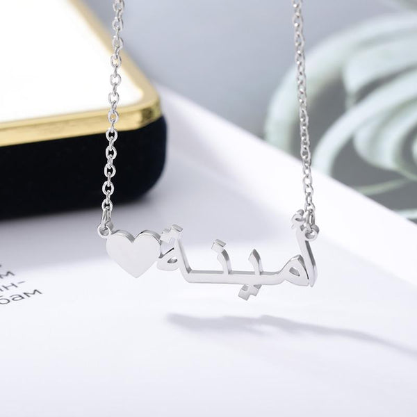 Custom Arabic Name Heart Necklace (Silver) + Gift Box