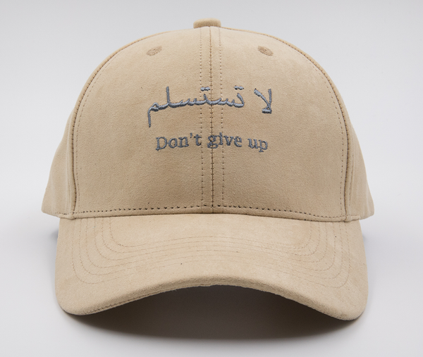 Don't Give Up Beige Suede Cap in Embroidery - CLEARANCE - GetDawah Muslim Clothing