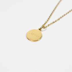 """Sabr"" Patience Round Necklace + Gift Box (NEW)"