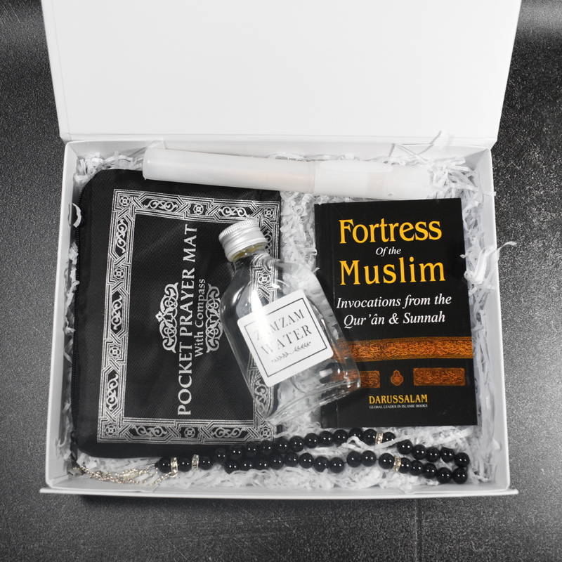 Deen Box - The Perfect Gift Set - (NEW) - GetDawah Muslim Clothing