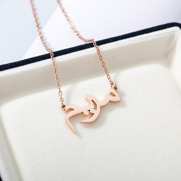 Popular Custom Arabic Name Necklace in Rose Gold + Gift Box