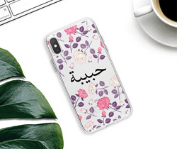 Rose Custom Arabic Name/Word Samsung & iPhone Case - GetDawah Muslim Clothing