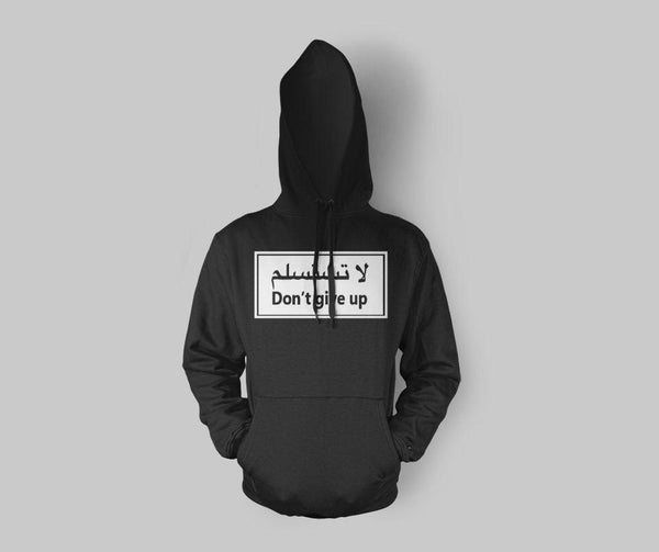 Don't give up Hoodie - GetDawah Muslim Clothing