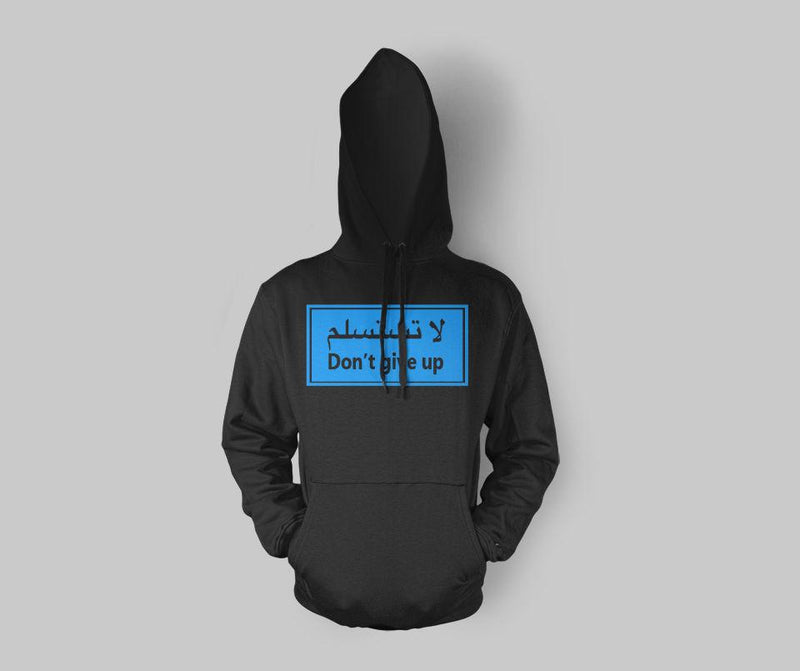 Don't give up Hoodiev - GetDawah Muslim Clothing