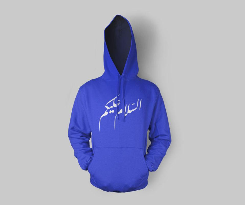 As Salam Alaykum Hoodie - GetDawah Muslim Clothing