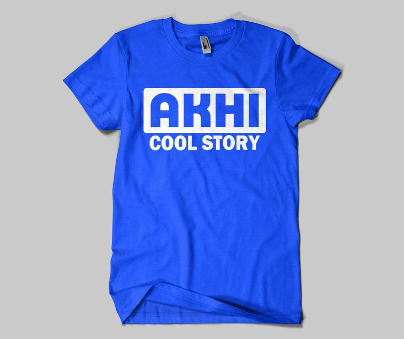 Akhi Cool Story  T-shirt - GetDawah Muslim Clothing