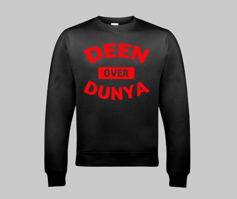 Deen Over Dunya Sweatshirt - GetDawah Muslim Clothing