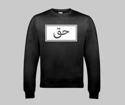 Haq Truth Arabic Sweatshirt for Muslims by GetDawah UK