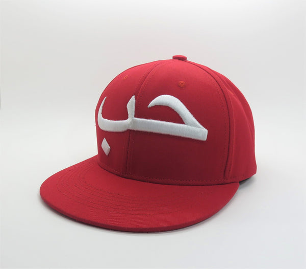 Hub (Love) Snapback  - ON CLEARANCE - GetDawah Muslim Clothing