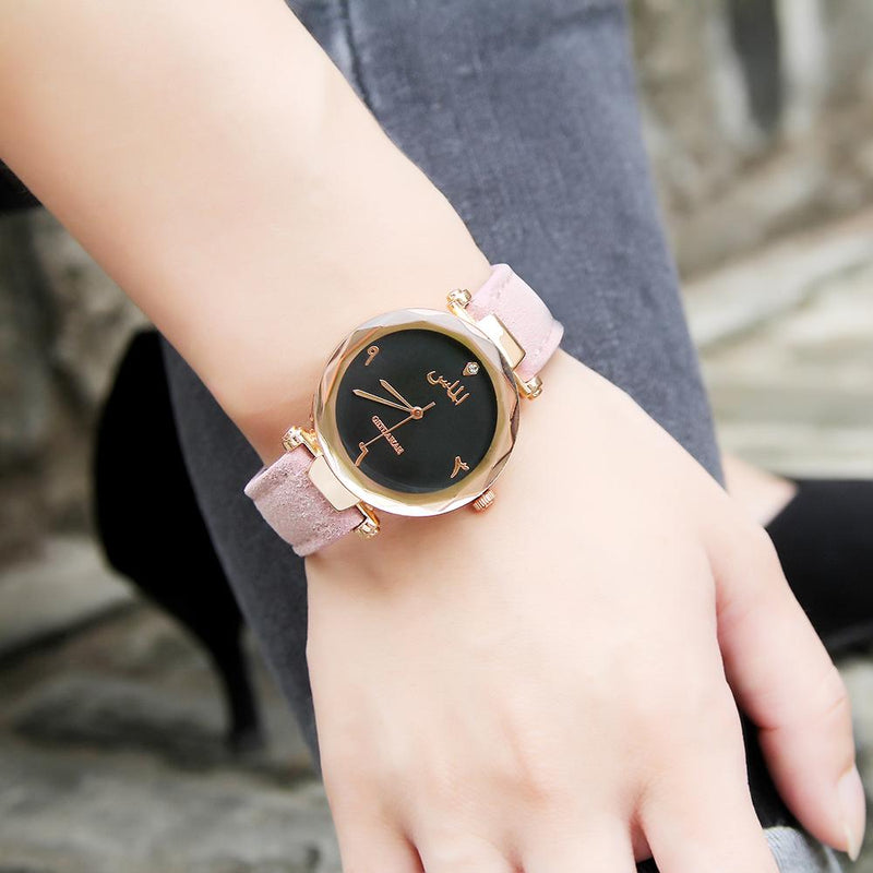 Women's Pink Almas Arabic Leather Watch - GetDawah Muslim Clothing