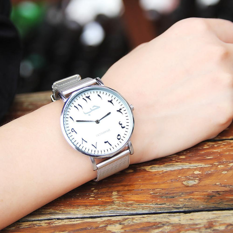 Women's Silver Arabic Hub Mesh Watch - GetDawah Muslim Clothing