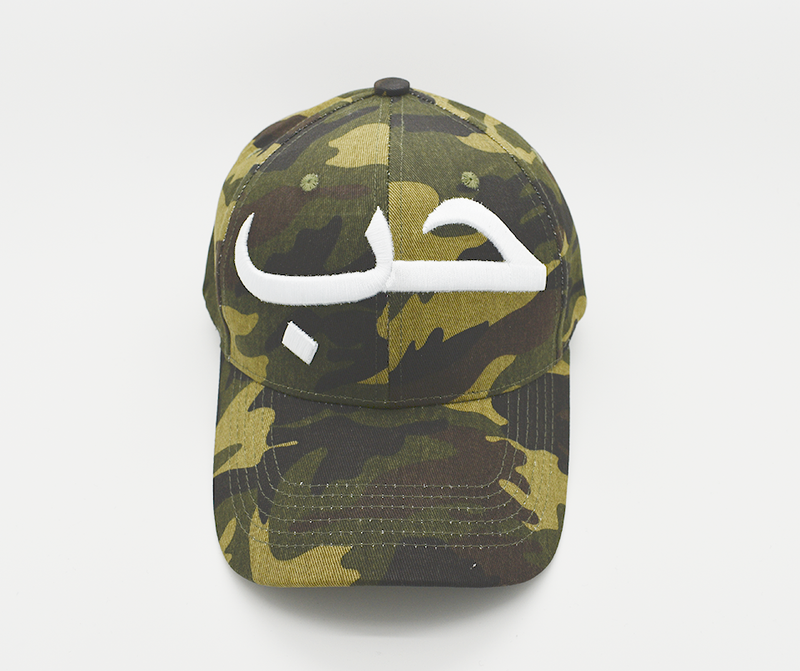Hub Camo Trucker Cap (3D Embroidery) - CLEARANCE SALE - GetDawah Muslim Clothing