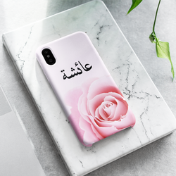 Rose Arabic Name Phone Case