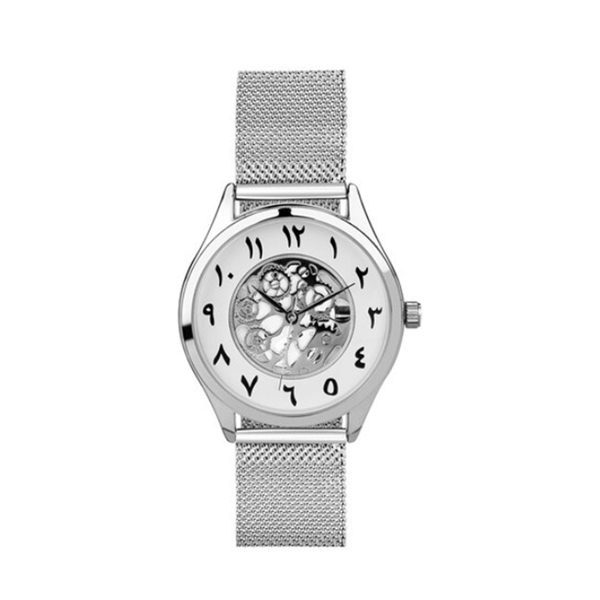 Unisex Antique Silver Mesh Arabic Watch (New) - GetDawah Muslim Clothing