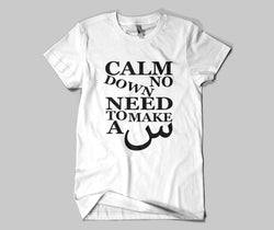 Keep Calm T-shirt - GetDawah Muslim Clothing