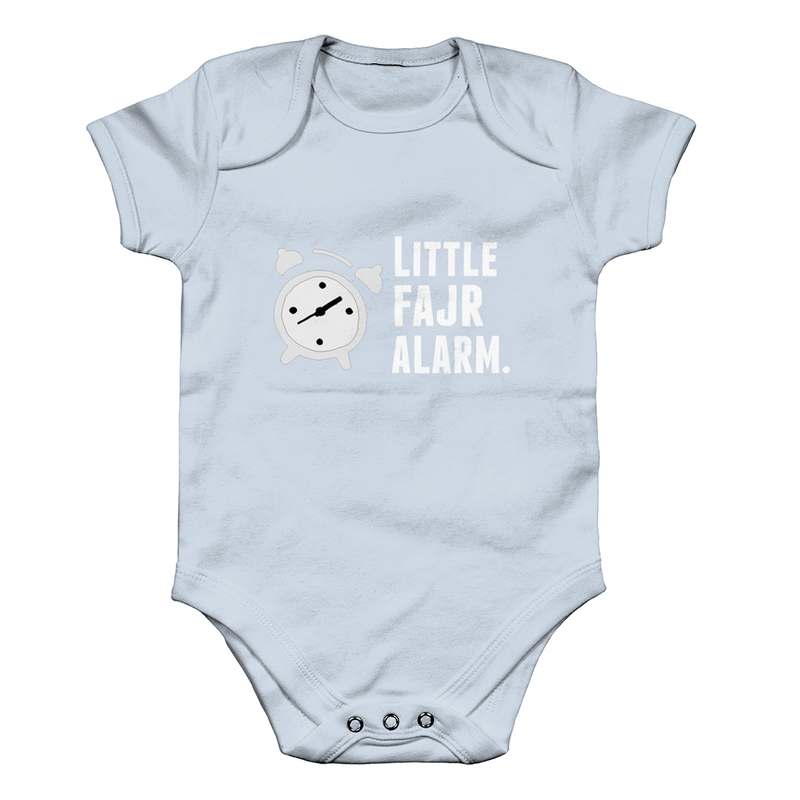 Little Fajr Alarm - Baby Grow - GetDawah Muslim Clothing