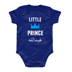 Personalised Arabic Name Baby Grow - The Prince - GetDawah Muslim Clothing