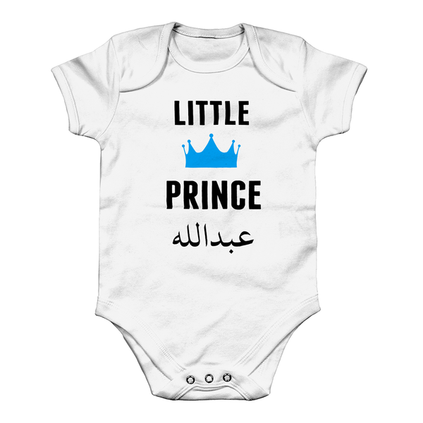 Personalised Arabic Name Baby Grow - The Prince (NEW) - GetDawah Muslim Clothing