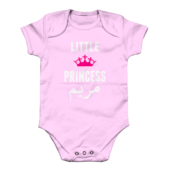 Personalised Arabic Name Baby Grow - The Princess - GetDawah Muslim Clothing