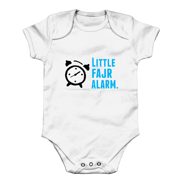 Little Fajr Alarm - Baby Grow (NEW) - GetDawah Muslim Clothing
