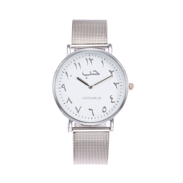 Women's Silver Arabic Hub Mesh Watch - ON CLEARANCE - GetDawah Muslim Clothing