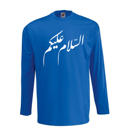 As Salam Alaykum - GetDawah Muslim Clothing