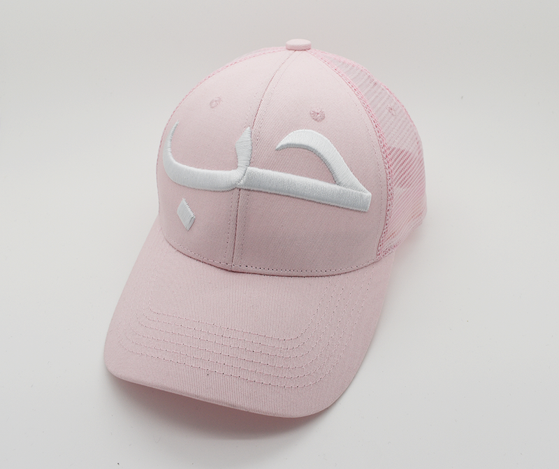 Hub Baby Pink Trucker Cap (3D Embroidery) - CLEARANCE - GetDawah Muslim Clothing