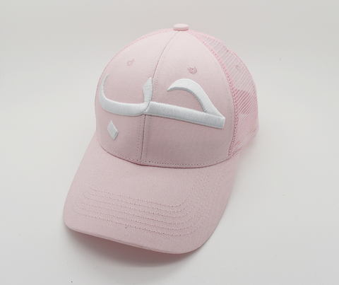 c1214a985c9 Hub Baby Pink Trucker Cap (3D Embroidery) - GetDawah Muslim Clothing