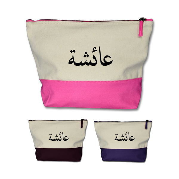 Custom Name Embroidered Accessory Bag (NEW)