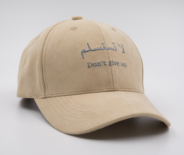 Don't Give Up Beige Suede Cap in Embroidery - GetDawah Muslim Clothing