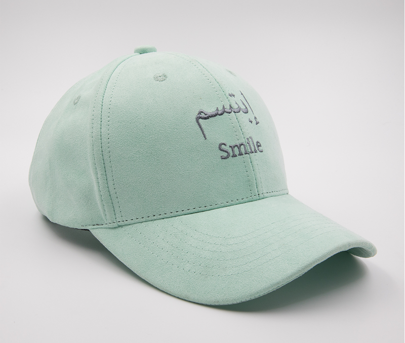 Ibtisam (Smile) Mint Suede Cap in Embroidery - GetDawah Muslim Clothing