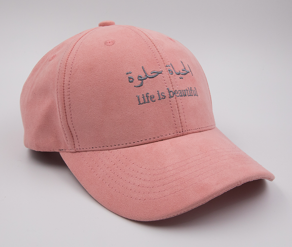 Hayat (Life) Baby Pink Suede Cap in Embroidery - GetDawah Muslim Clothing