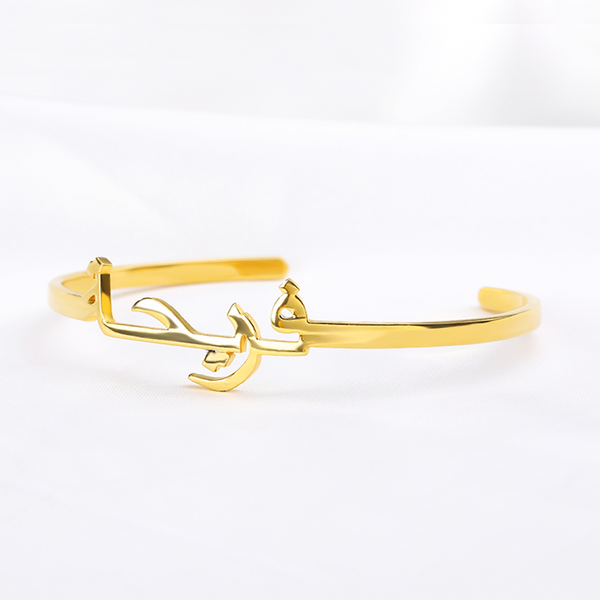 Popular Custom Arabic Name Bracelet + Gift Box (NEW) - GetDawah Muslim Clothing