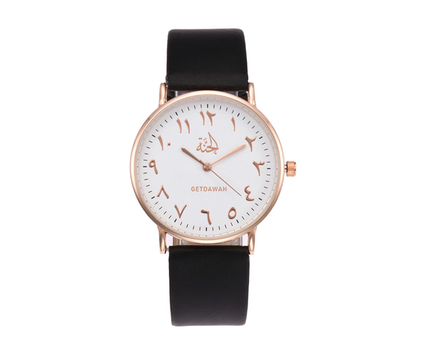 Beautiful Women's Black Jannah Arabic Leather Watch - GetDawah Muslim Clothing