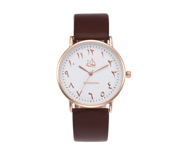 Beautiful Women's Brown Jannah Arabic Leather Watch - GetDawah Muslim Clothing